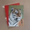Tiger Greeting Card 3